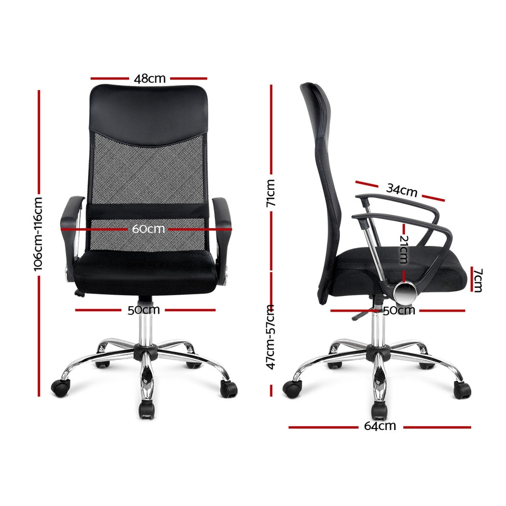 Lucky High Backed Mesh Office Chair