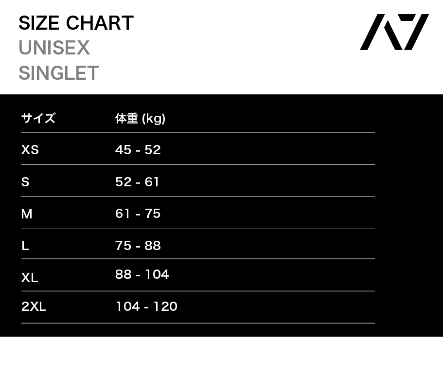 Singlet size table