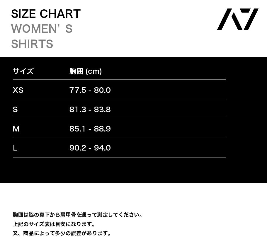 Women's T-shirt size table