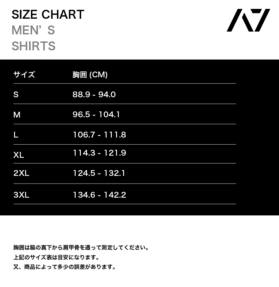 A7 Bar Grip Tシャツ『Statement』 Men's - A7 Japan