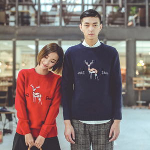 Matching Christmas Sweater for Couples