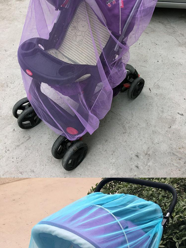 Premium Insect Stroller Net