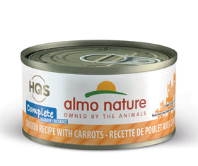 Almo Nature - HQS Complete Chicken Recipe with Carrots in Gravy (Wet Cat Food)