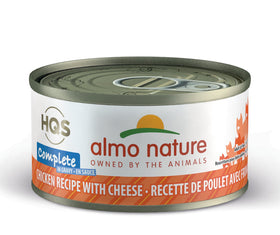 Almo Nature - HQS Complete Chicken Recipe with Cheese in Gravy (Wet Cat Food)