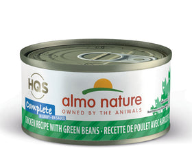 Almo Nature - HQS Complete Chicken Recipe with Green Beans in Gravy (Wet Cat Food)