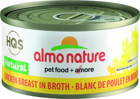 Almo Nature - HQS Natural Chicken Breast in Broth (Wet Cat Food)