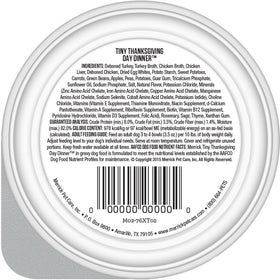 Merrick - Lil' Plates Grain Free Tiny Thanksgiving Day Dinner (Wet Dog Food)