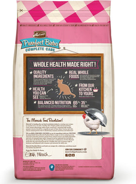 Merrick - Purrfect Bistro Complete Care Sensitive Stomach Recipe (Grain Free Dry Cat Food)