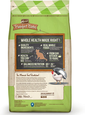 Merrick - Purrfect Bistro Indoor Adult Recipe (Grain Free Dry Cat Food)