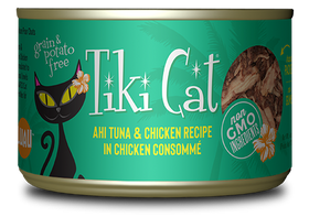 Tiki Cat - Ahi Tuna & Chicken for Cats