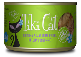 Tiki Cat - Papeekeo Luau - Ahi Tuna & Mackerel for Cats
