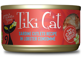 Tiki Cat - Bora Bora Grill - Sardine Cutlets for Cats
