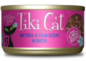 Tiki Cat - Hana Grill - Ahi Tuna & Crab in Broth for Cats