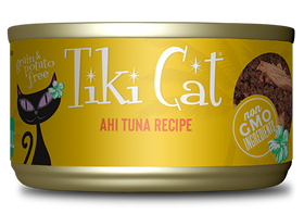 Tiki Cat - Hawaiian Grill - Ahi Tuna for Cats