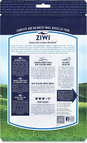 ZiwiPeak - Air-Dried Lamb Recipe for Cats