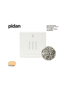 pidan - Activated Charcoal Tofu Cat Litter