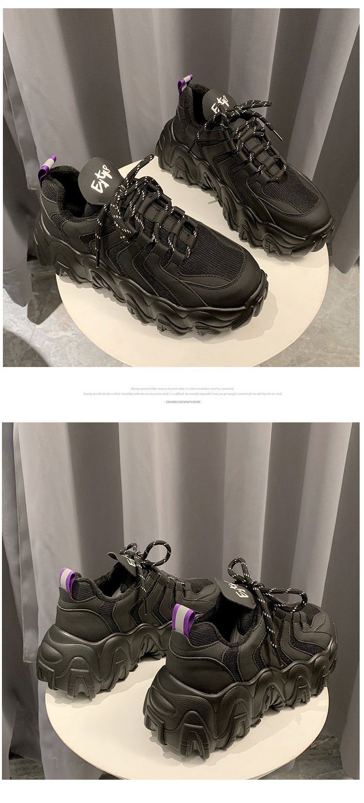 DATABASE SNEAKERS - Buy Techwear Fashion Clothing Scarlxrd Ha3xun Store