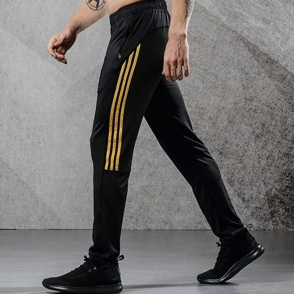 Rebound Track Pants* - Pockets with Zipper