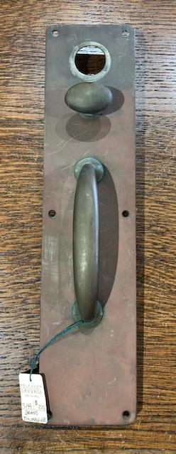 Stamped & Cast Brass Door Pull With Privacy Lever [TL-49]