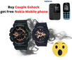 Couple Gshock with free Nokia Mobile phone