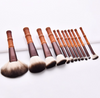 12 Pc Bamboo Brush set