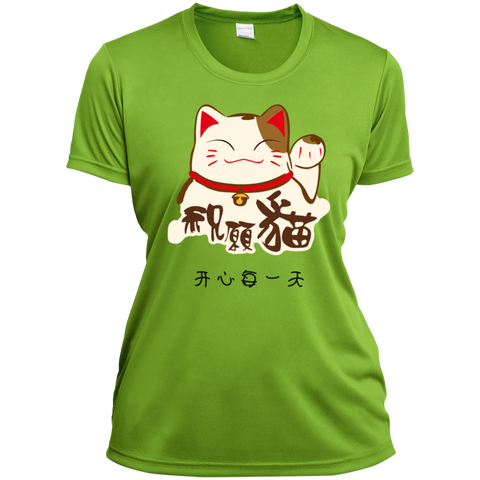 Lucky Cat T Shirt 1790 Augusta Ladies' Wicking T-Shirt