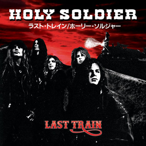Holy Soldier - Last Train [Red LP]