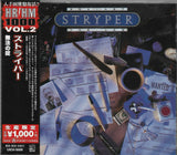 Stryper - Against The Law (2020 CD Limited Edition) JAPAN Import