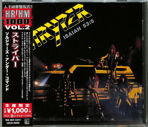 Stryper - Soldiers Under Command (2020 CD Limited Edition) JAPAN Import