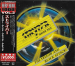 Stryper - Yellow & Black Attack (2020 CD Limited Edition) JAPAN Import