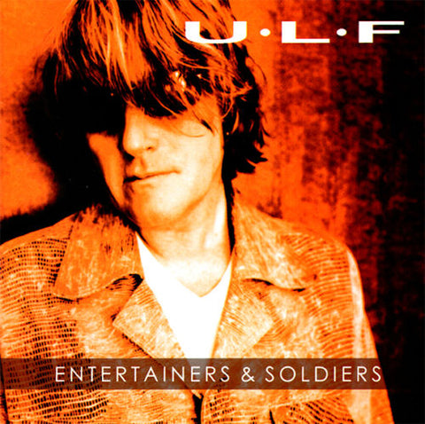 ULF - Entertainers & Soldiers ( Jerusalem )