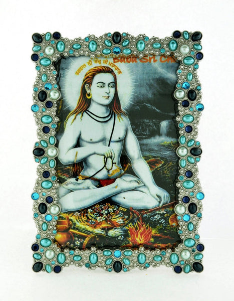 "Tall 4 1/2"" x 10"" Framed Baba Siri Chand"