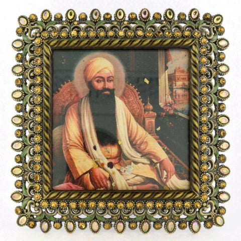 "Small Square 5"" Framed Guru Ram Das"