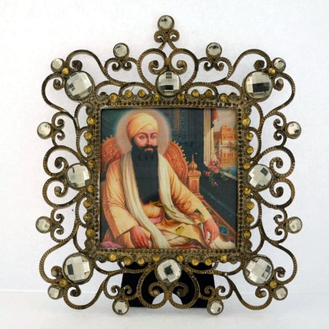 "Small Square 6"" Framed Guru Ram Das"