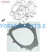Hyosung Aquila Outer Stator Cover Gasket Gt650 Gt650R Gv650 - Free Shipping Hyosung Parts Eu