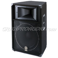 S115V Club V Series Passive Speaker
