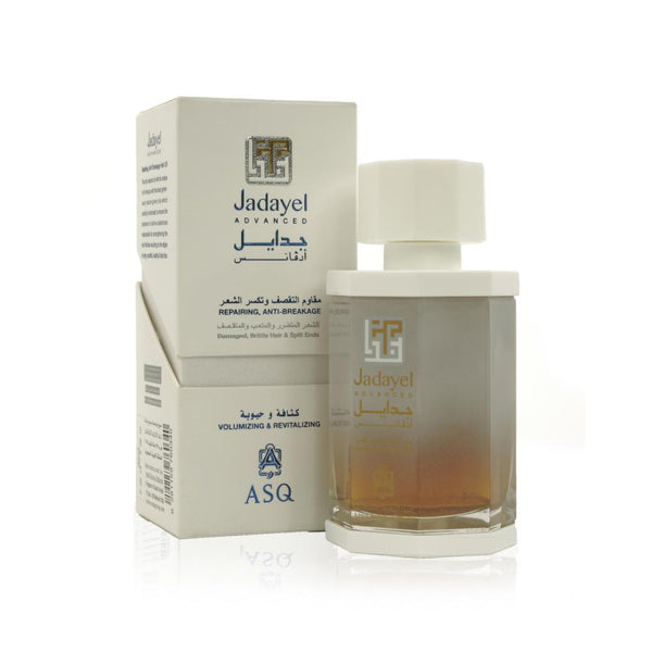 Jadayel Advanced - Repairing, Anti-Breakage