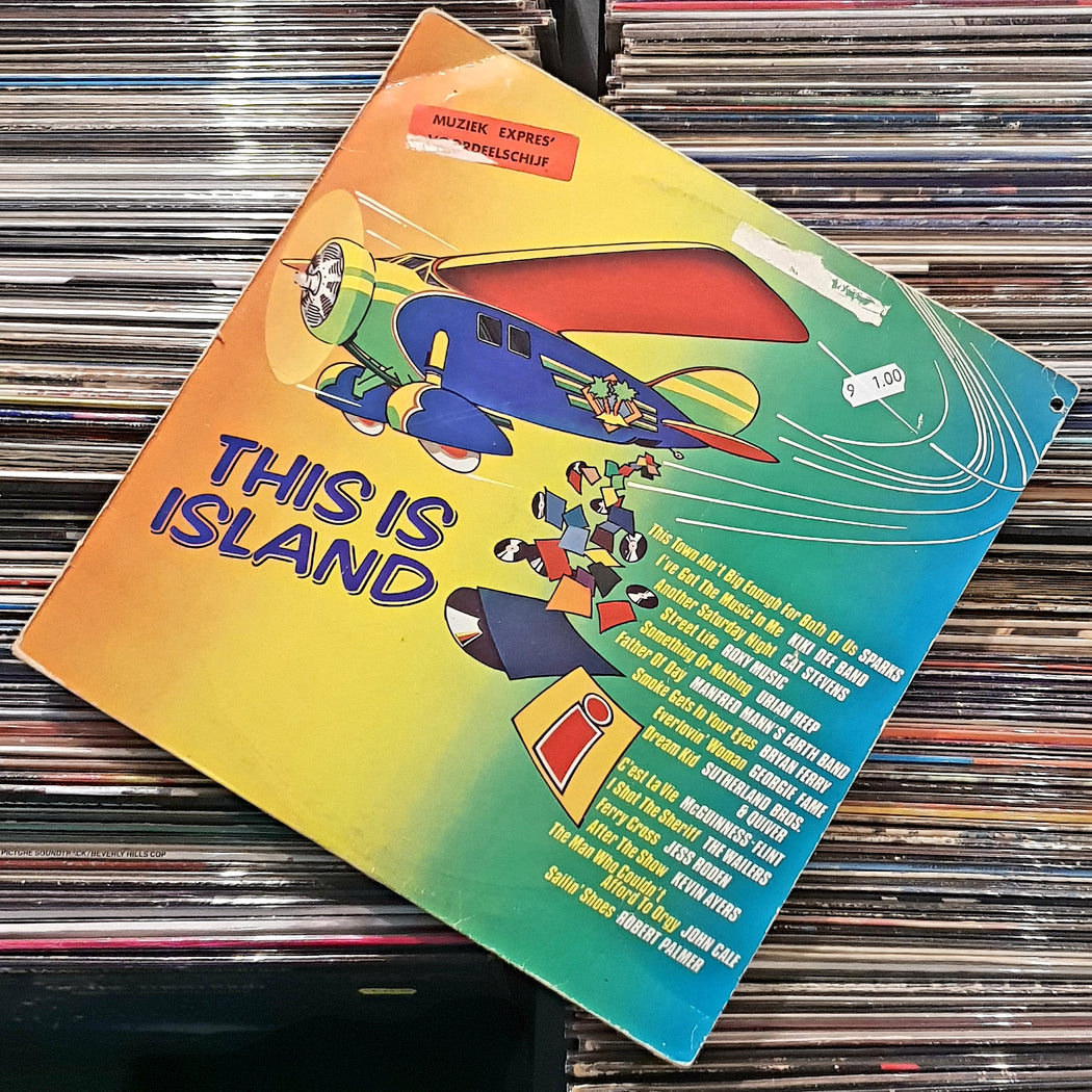 Various Artists: This Is Island (Vinyl LP)