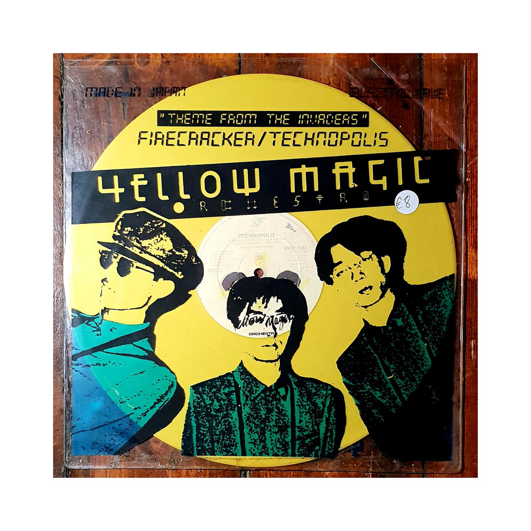 "Yellow Magic Orchestra: Computer Game (Theme From The Invaders) (Vinyl 12"") 