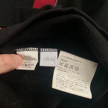 Load image into Gallery viewer, 2015 Kiko Kostadinov x Stussy Japan Exclusive Reconstructed Hoodie - Size L