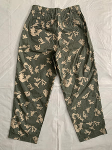 ss1995 CDGH+ Digi Camo Military Trousers - Size S