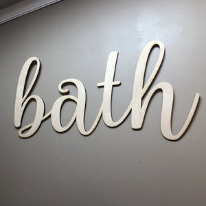 Bathroom Wall Decor. Wooden Bath Sign. - C & A Engraving and Gifts