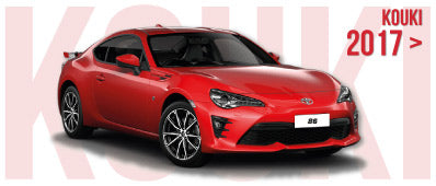 GT86 2017 on