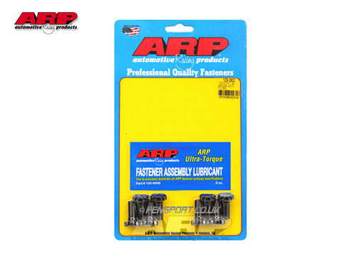 ARP Flywheel Bolt Kit - Corolla & Celica 190, Exige 2ZZ-GE Engine