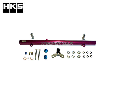 HKS Top Feed Fuel Rail - 2JZ-GTE