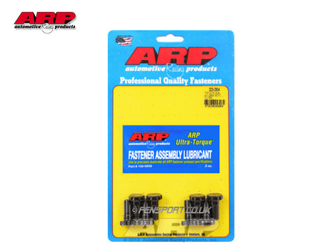 ARP Flywheel Bolt Kit - GT86 & BRZ - FA20