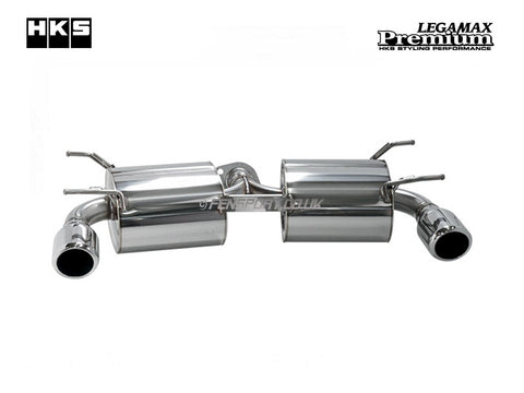 HKS Legamax Premium - Exhaust System - Rear Silencer - MX5 2.0 NCEC