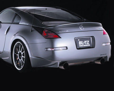 Blitz Aero Speed - 350Z Z33 - Rear Spoiler