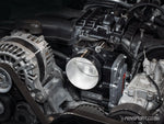Grams - Throttle Body - Electronic - 72mm - GT86 & BRZ