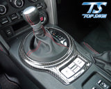 Carbon Fibre Gear Shifter Cover - GT86 & BRZ